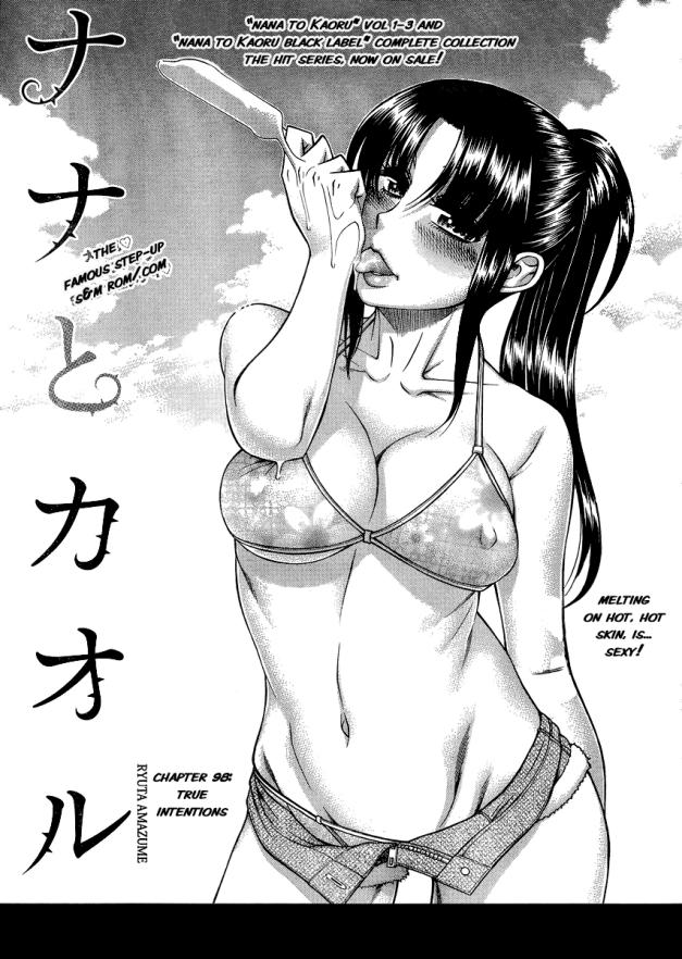 Nana-to-Kaoru-c120-01