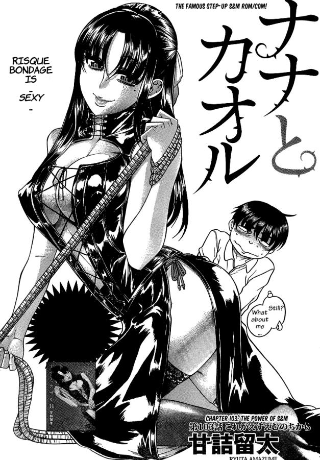 Nana to Kaoru c125 01