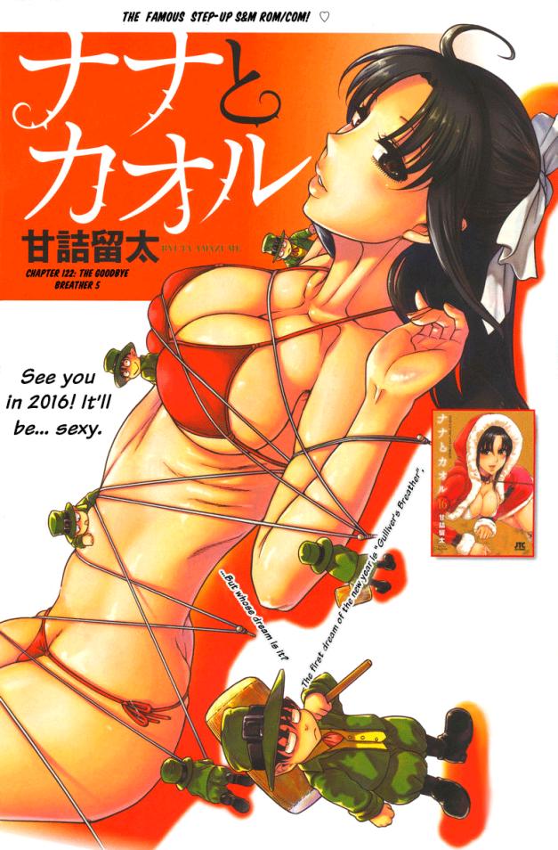 Nana-to-Kaoru-c144-00