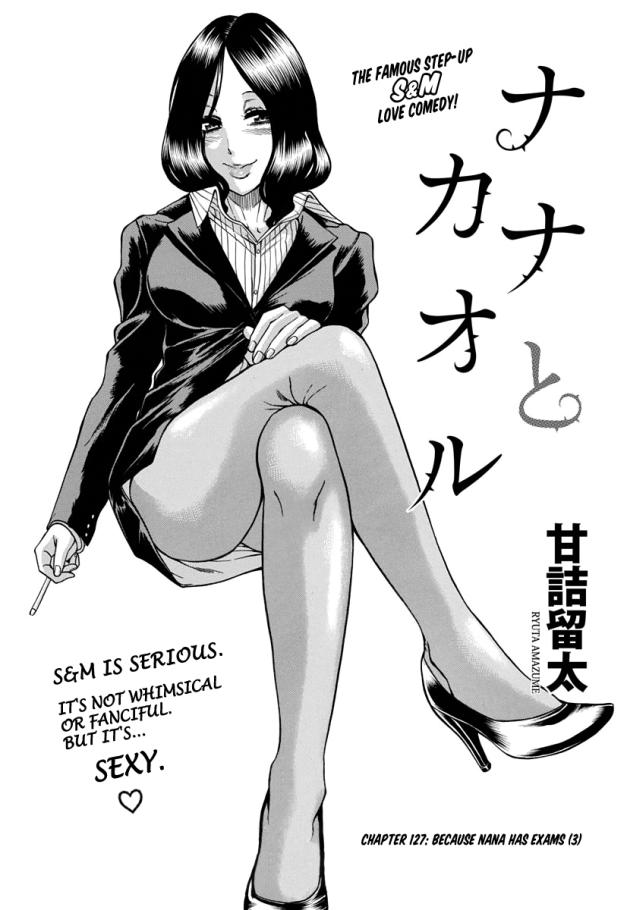Nana to Kaoru c150 01